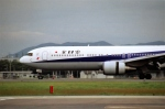 ハミングバードさんが、名古屋飛行場で撮影した全日空 767-381の航空フォト(写真)
