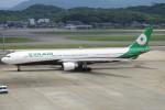SFJ_capさんが、福岡空港で撮影したエバー航空 A330-302の航空フォト(写真)