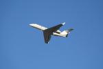 mogusaenさんが、成田国際空港で撮影したHK Bellawings Jet Limited G-IV-X Gulfstream G450の航空フォト(写真)