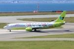 青春の1ページさんが、関西国際空港で撮影したジンエアー 737-86Nの航空フォト(写真)