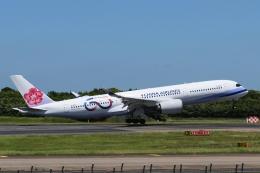 宮崎 育男さんが、成田国際空港で撮影したチャイナエアライン A350-941XWBの航空フォト(写真)