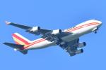 flytaka78さんが、成田国際空港で撮影したカリッタ エア 747-4R7F/SCDの航空フォト(写真)