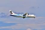 Hiro Satoさんが、スワンナプーム国際空港で撮影したバンコクエアウェイズ ATR-72-600の航空フォト(写真)