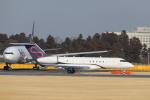 mogusaenさんが、成田国際空港で撮影したゼッタ・ジェット BD-700-1A10 Global 6000の航空フォト(写真)