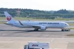 ゆう改めてさんが、成田国際空港で撮影した日本航空 767-346/ERの航空フォト(写真)