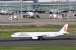 ハム太郎。さんが、羽田空港で撮影したキャセイドラゴン A321-231の航空フォト(写真)