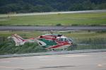 夏空さんが、高松空港で撮影した香川県防災航空隊 BK117C-2の航空フォト(写真)