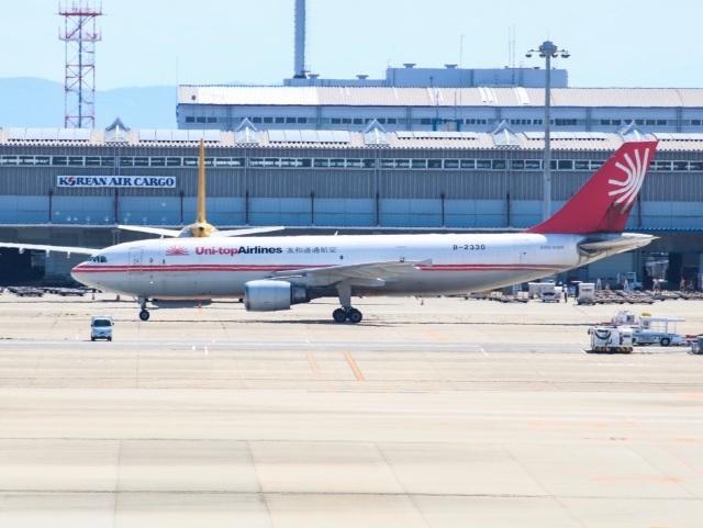 しろのふさんが、関西国際空港で撮影したユニ・トップエアラインズ A300B4-605R(F)の航空フォト(飛行機 写真・画像)