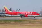 ITM58さんが、福岡空港で撮影したフジドリームエアラインズ ERJ-170-100 (ERJ-170STD)の航空フォト(写真)