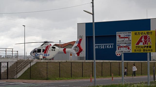yamag-Tさんが、済生会滋賀県病院ヘリポートで撮影したユーロコプタージャパン EC135P2+の航空フォト(飛行機 写真・画像)