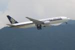 OMAさんが、香港国際空港で撮影したシンガポール航空 777-212/ERの航空フォト(写真)