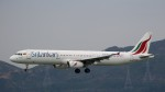 westtowerさんが、香港国際空港で撮影したスリランカ航空 A321-231の航空フォト(写真)