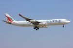メンチカツさんが、成田国際空港で撮影したスリランカ航空 A340-313Xの航空フォト(写真)