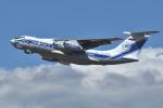 sepia2016さんが、成田国際空港で撮影したヴォルガ・ドニエプル航空 Il-76TDの航空フォト(写真)