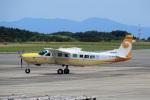 レドームさんが、静岡空港で撮影した第一航空 208B Grand Caravanの航空フォト(写真)