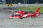 レドームさんが、静岡空港で撮影した名古屋市消防航空隊 AS365N3 Dauphin 2の航空フォト(写真)