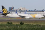 しゃこ隊さんが、成田国際空港で撮影したMIATモンゴル航空 737-8CXの航空フォト(写真)