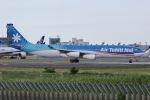しゃこ隊さんが、成田国際空港で撮影したエア・タヒチ・ヌイ A340-313Xの航空フォト(写真)