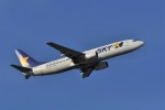 kumagorouさんが、那覇空港で撮影したスカイマーク 737-8HXの航空フォト(写真)