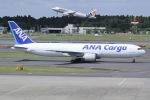 しゃこ隊さんが、成田国際空港で撮影した全日空 767-381/ER(BCF)の航空フォト(写真)