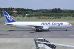 しゃこ隊さんが、成田国際空港で撮影した全日空 767-381F/ERの航空フォト(写真)