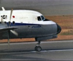エルさんが、羽田空港で撮影した全日空 YS-11A-200の航空フォト(写真)