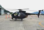 れんしさんが、防府北基地で撮影した陸上自衛隊 OH-6Dの航空フォト(写真)