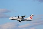 Go-aroundさんが、伊丹空港で撮影した日本エアコミューター ATR-42-600の航空フォト(写真)