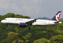 あしゅーさんが、福岡空港で撮影したマカオ航空 A320-232の航空フォト(写真)