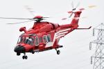 Redpepperさんが、二子玉川緑地運動場で撮影した東京消防庁航空隊 AW139の航空フォト(写真)