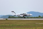ヒロジーさんが、広島空港で撮影した学校法人ヒラタ学園 航空事業本部 G58 Baronの航空フォト(写真)