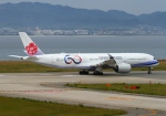 LOTUSさんが、関西国際空港で撮影したチャイナエアライン A350-941XWBの航空フォト(写真)