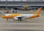 LOTUSさんが、関西国際空港で撮影したスクート A320-232の航空フォト(写真)