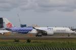 多楽さんが、成田国際空港で撮影したチャイナエアライン A350-941XWBの航空フォト(写真)