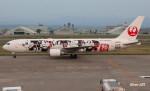 RINA-281さんが、小松空港で撮影した日本航空 767-346/ERの航空フォト(写真)