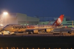 木人さんが、成田国際空港で撮影したカーゴルクス 747-8R7F/SCDの航空フォト(写真)