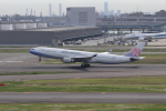 FLYINGHONUさんが、羽田空港で撮影したチャイナエアライン A330-302の航空フォト(写真)
