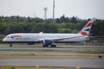 まーちらぴっどさんが、成田国際空港で撮影したブリティッシュ・エアウェイズ 787-9の航空フォト(写真)