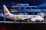 うらしまさんが、高松空港で撮影した日本航空 737-846の航空フォト(写真)
