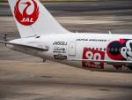 名無しの権兵衛さんが、伊丹空港で撮影した日本航空 767-346/ERの航空フォト(写真)