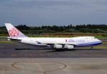 雲霧さんが、成田国際空港で撮影したチャイナエアライン 747-409F/SCDの航空フォト(写真)