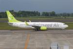ITM58さんが、鹿児島空港で撮影したソラシド エア 737-86Nの航空フォト(写真)