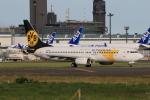 みるぽんたさんが、成田国際空港で撮影したMIATモンゴル航空 737-8CXの航空フォト(写真)