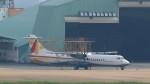 westtowerさんが、タンソンニャット国際空港で撮影したノース・スター・エア ATR-72-500 (ATR-72-212A)の航空フォト(写真)
