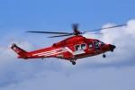 Airway-japanさんが、函館空港で撮影した東京消防庁航空隊 AW139の航空フォト(写真)