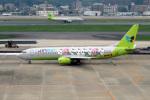 kopさんが、福岡空港で撮影したジンエアー 737-86Nの航空フォト(写真)