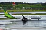 狭心症さんが、成田国際空港で撮影した春秋航空日本 737-86Nの航空フォト(写真)