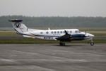 北の熊さんが、新千歳空港で撮影した山西成功通用航空股份有限公司 の航空フォト(写真)