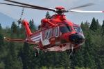 falconさんが、秋田空港で撮影した東京消防庁航空隊 AW139の航空フォト(写真)