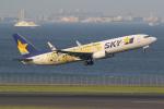 やまけんさんが、羽田空港で撮影したスカイマーク 737-8FHの航空フォト(写真)